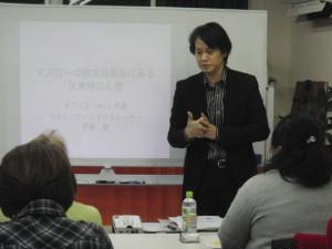 オフィスm.i.c.伊藤代表講義