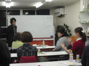 アナイス平井代表講義