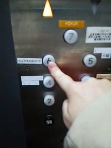 ぽちっとなボタン