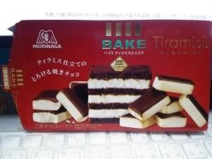 おすすめお茶菓子