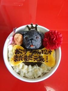 おこげ誕生日ごはん